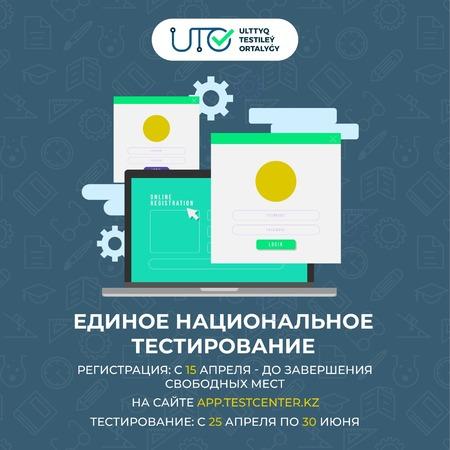 imgonline-com-ua-Resize-77iee0jccvw (1)
